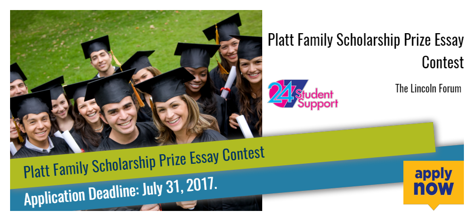 Essay contests with prizes