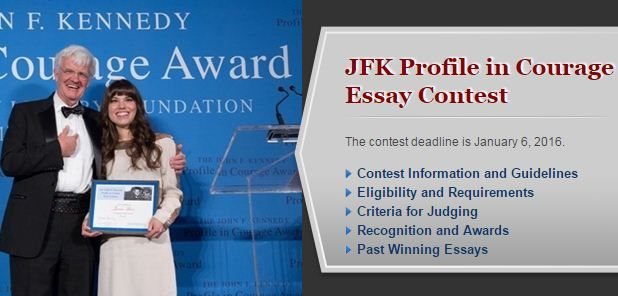 Profiles in courage essay scholarship