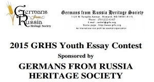 GRHS Youth Essay Contest