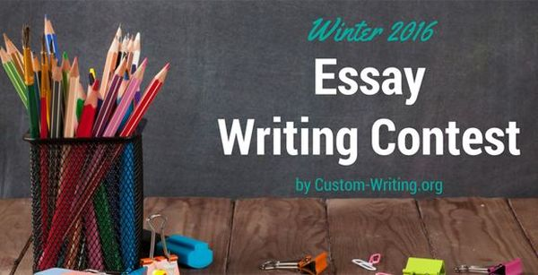 custom writing org essay writing contest  custom writing org essay writing contest