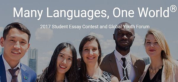 Many Languages One World Student Essay Contest and Global Youth Forum