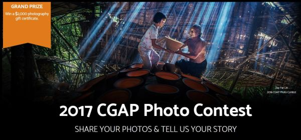 Consultative Group to Assist the Poor (CGAP) Photo Contest